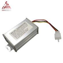 QS 72V כדי 12V 10A DC DC מתח ממיר עבור E אופניים או חשמלי קטנוע או חשמלי רכב