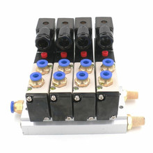 1x Air Valve Pneumatic Solenoid 4V210-08 DC 24V 1/4Inch Base Quick Fitting(China)