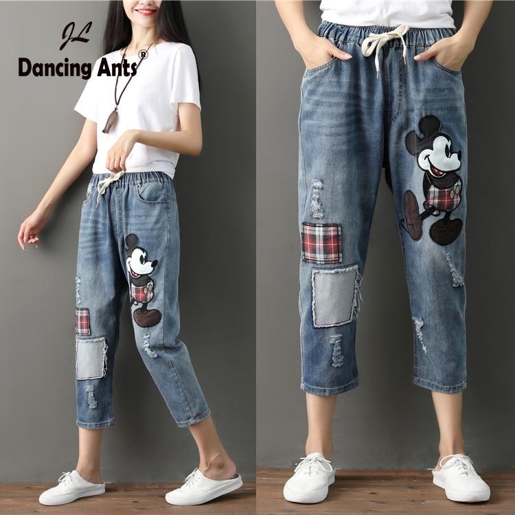 Mum Jeans Women Boyfriend Jeans For Woman Mom Jeans Harem Cartoon Pants Denim Jeans Mujer Jean Femme Women Jeans