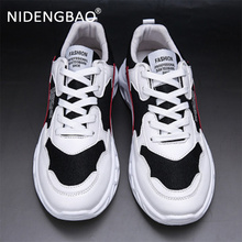Hot sale Men Shoes Outdoor Running Sport Shoes Breathable Male Sneakers Lac-up Men Walking Shoes Plus Size 39-44 Buty Meskie цена и фото