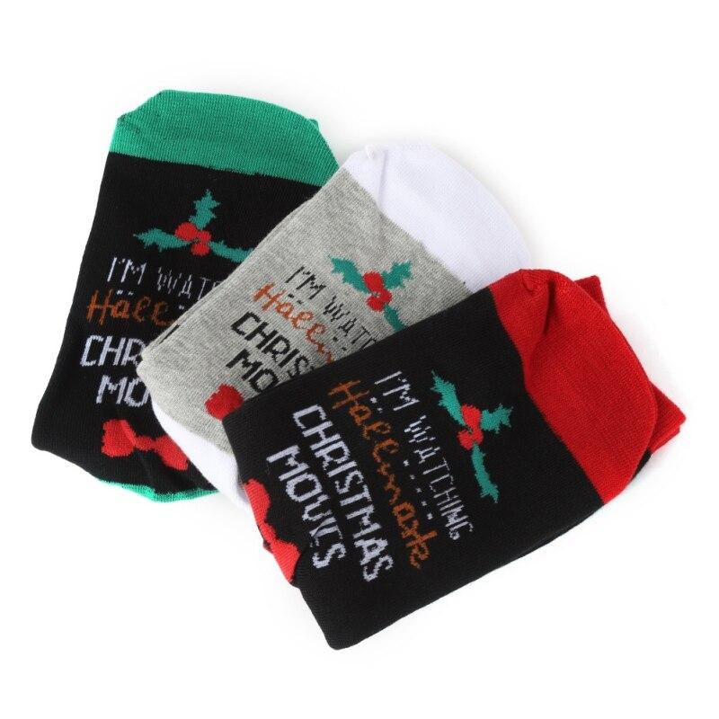 Please Don't Disturb,I'am Watching Christmas Movie Socks For Men Women Crazy Novelty Cute Cotton Crew Socks Christmas Sock