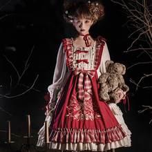 Palace JSK Dress Lolita Girls Vintage Sleeveless Ruffles Bows Little Red Riding Hood Party Cosplay Costumes Cloak/Shirt Women