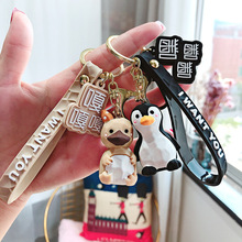 2019 Cartoon Penguin Geometric Keychain Small Dinosaur Animal Female Bag Charm Pendant Gift High Quality
