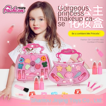 Kids makeup toy tote bag cosmetic toys set princess makeup set for girls kids makeup set Girls pretend play toys bellylady kids girl makeup set eco friendly cosmetic pretend play kit princess toy gift