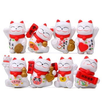 Chinese Lucky Cat 3D Home Decor Car Ornament Keychain For Women Key Holder Welcome Waving Cat Lucky Ornament image