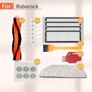 Image 1 - Robot vacuum cleaner main brush HEPA filter water core home accessories for xiaomi mijia mi 1S 2S roborock s50 s6 s55  parts