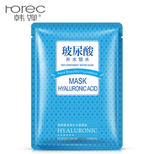 10Pcs Rorec Hyaluronic Acid face mask Moisturising  Facial Mask Anti-Aging Wrapped Hydrating Firming Skin Care