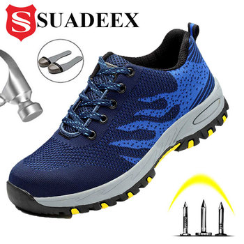 SUADEEX Steel Toe Cap Work Shoes Men Women Safety Footwears Puncture Proof Construction Boots Industrial Security Sneakers 35-46 suadeex work safety shoes breathable mesh construction men steel toe sneakers anti smashing puncture proof security boots 36 48