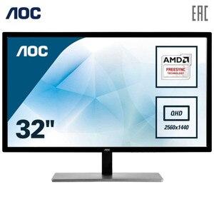 Монитор AOC 31.5'' Q3279VWF WQHD/MVA, nonGLARE, 250cd/m2, H178°/V178°, 3000:1, 20M:1, 1.07B, 5ms,VGA,DVI,HDMI,Audio out,Black