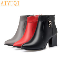 AIYUQI Women Ankle Boots 2021 New GenuineLeather Women's Fashion Boots red Pointed Rhinestone High-heeled Winter Wedding Boot