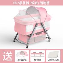 Removable Baby Crib Foldable Height Adjustment Stitching Bed Baby Cradle Bed Portable Baby Bassinet  Baby Cribs  Baby Cradle