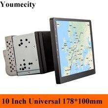 Youmecity 10 Cal 2 din Android 9.0 SAMOCHODOWY ODTWARZACZ DVD multimedialny GPS + Wifi Bluetooth Radio Octa rdzeń pojemnościowy ekran dotykowy Audio