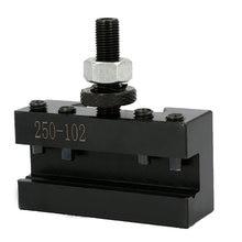 Быстросменный инструмент для токарного станка столб 250 102