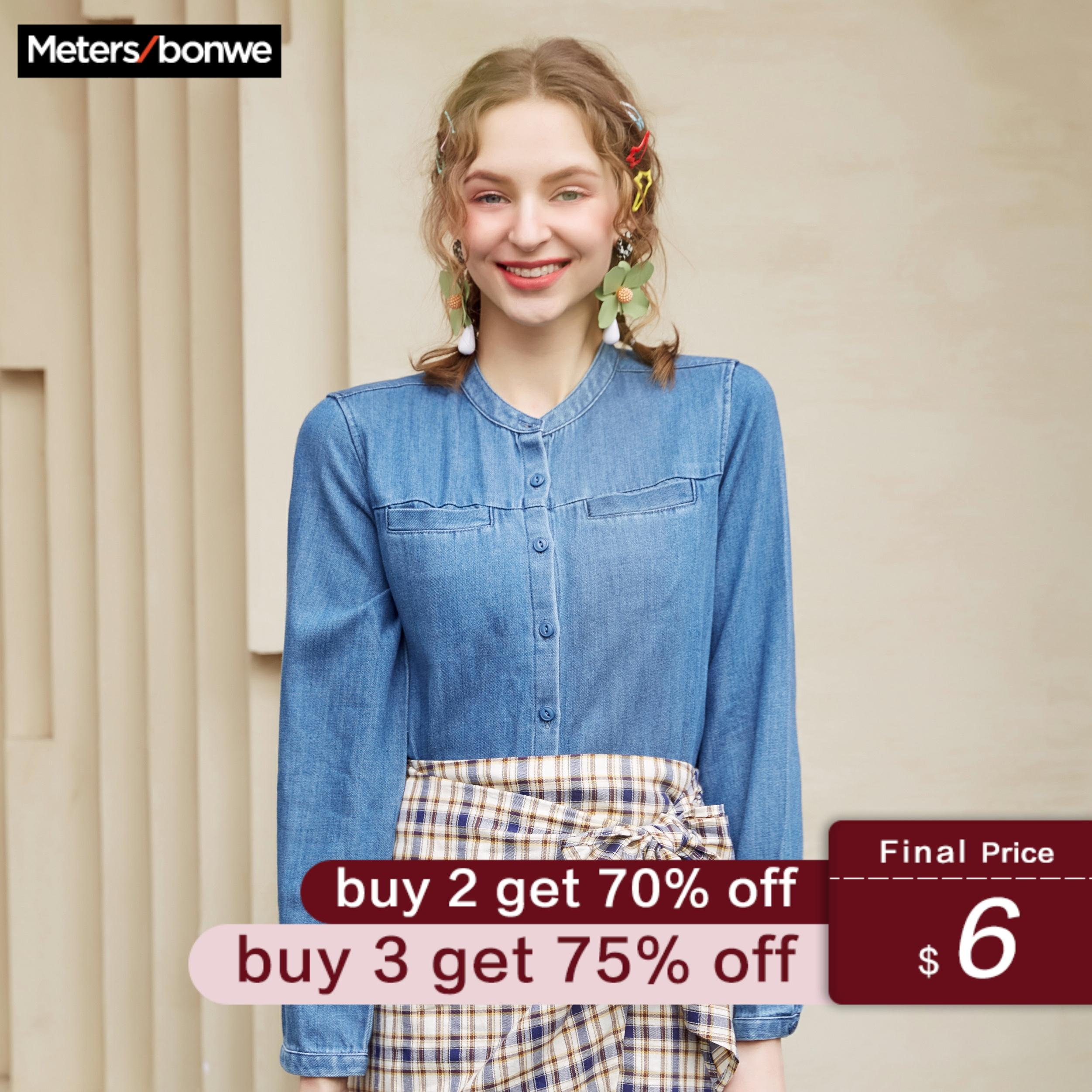 Metersbonwe Women Denim Blouses 2019 New Fashion Simple Loose Sweet Girls Student Vintage Official Blouse Shirt Casual Tops