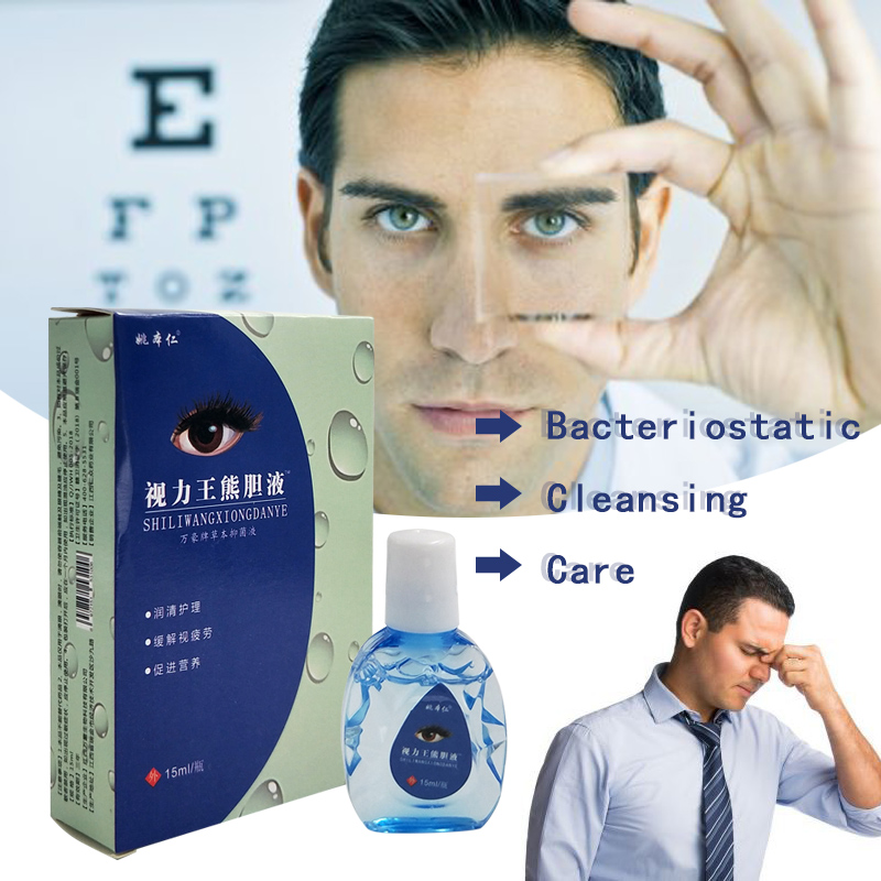 15ml Chinese Medicine Eye Drops Medical Cleansing Eye Relief Discomfort Fatigue Eye Care