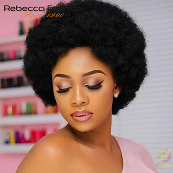 Rebecca Short Brazilian Afro Kinky Curly Wig Color 2# Dark Brown Red Human Hair Non Lace Wigs For Women - discount item  44% OFF Human Wigs( For Black)