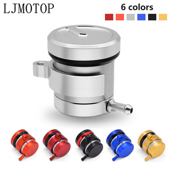 Motorcycle CNC Brake Fluid Reservoir Clutch Cylinder Tank Oil Fluid Cup For BMW K1200S K1300S R GT K1600 GT GTL R1250GS R1200R image