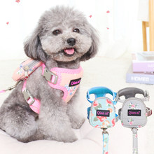 Floral Luxury Dog Harness Backpack With Leash Set Pet Cat Small Animal Collar With Little Purse School Bag Carrier Lead Products(China)