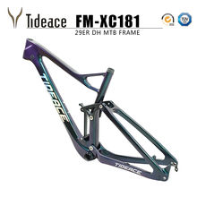 Full suspension 29'' XC carbon mountain bike frame mtb bicycle carbon frame 29er boost/27.5er plus suspension frame 148/142 full suspension carbon mtb frame 29er mountain bike 148 12mm thru axle carbon mtb frame full suspension mountain bike frame
