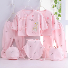 7 pcs/Set Newborn Baby Clothes Set Girl Boy Cotton Cute Cartoon Unisex Underwear for 0-3M