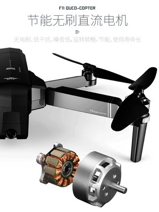 Shi Ji F11 Pro Folding Brushless GPS Unmanned Aerial Vehicle High-definition Aerial Photography WiFi Image Transmission Smart Re