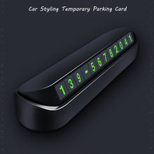 Universal Drawer Style Car Parts Parking Card Accessories Ve