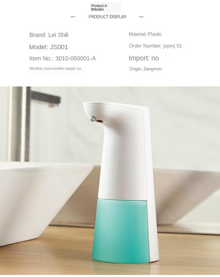 H017e64a960ee424591f02a759d5043d23 Automatic Foam Soap Dispenser Infrared Sensing Foam Soap Dispenser Induction Liquid Soap Dispenser For Bathroom Kitchen Hotel
