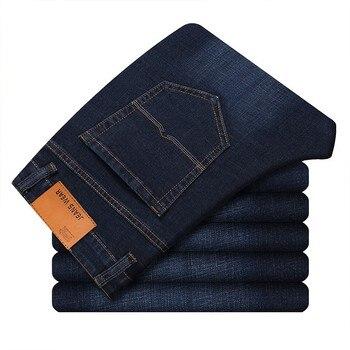 New Men's Slim Elastic Jeans Fashion    6