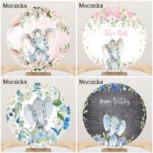 Mocsicka 코끼리 파티 장식 배경 귀여운 코끼리 베이비 샤워 Bday 파티 원형 원형 커버 패브릭 배너 Photocall