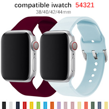 Strap For Apple Watch band 44mm 40mm for iwatch Bracelet series 5 4 3 2 1 42mm 38mm correa pulseira watchband accessories cheap XIYUZHIYI CN(Origin) 22cm Watchbands Silicone New without tags DK-4201-SM U form Apple Series 1 2 3 4 5 silicone bands sport band rubber strap