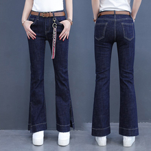 2019 new spring and autumn Fashion casual cotton female women girls brand Flare pants Jeans clothes