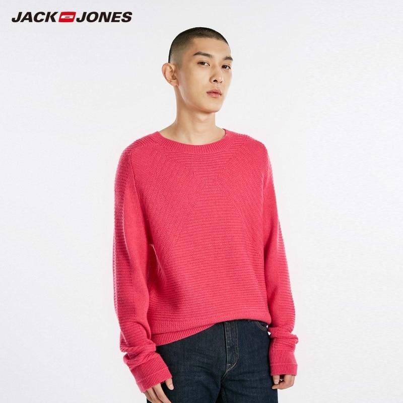 JackJones Men's Cashmere & Wool Sweater Pullover Top Basic Menswear 218425531