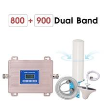 Europa Amplificador de Celular GSM Repetidor 2g 3g 4g LTE 800 GSM 900 MHz Dual Band 4G signal Booster B8 B20 Display LCD Antena Omni