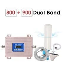 ヨーロッパセルラーアンプgsmリピータ 2 グラム 3 グラム 4 4g lte 800 gsm 900 1800mhzのデュアルバンド 4 グラム信号ブースターB8 B20 lcdディスプレイオムニアンテナ