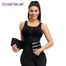 Corset Secret Women Waist Trainer Latex Belt Snake Zipper Big Size Cincher Plus Shapewear