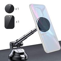 Rush Sale! Phone Accessories Adjustable Magnetic Dashboard Windshield Phone Mount Car Phone Bracket for GPS Phones Wholesale CSV