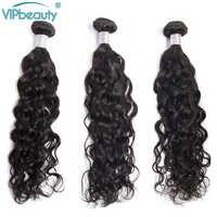 Vipbeauty บราซิล wave remy hair extension 100% human hair 3 bundles/lot
