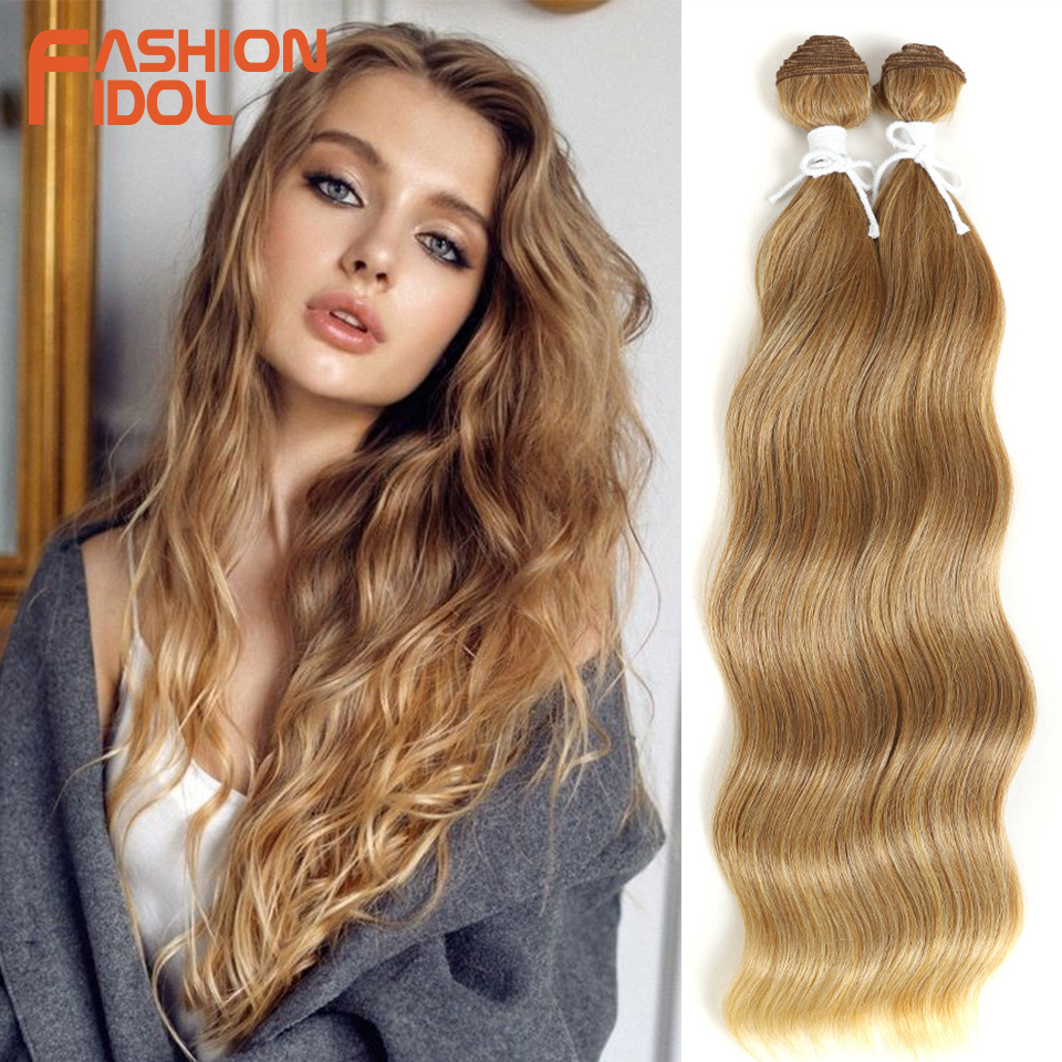 FASHION IDOL Natural Loose Wave Hair Heat Resistant Ombre 613 Grey Synthetic Hair 2Pcs/Lot 18 Inch Weave Hair Bundles Extensions