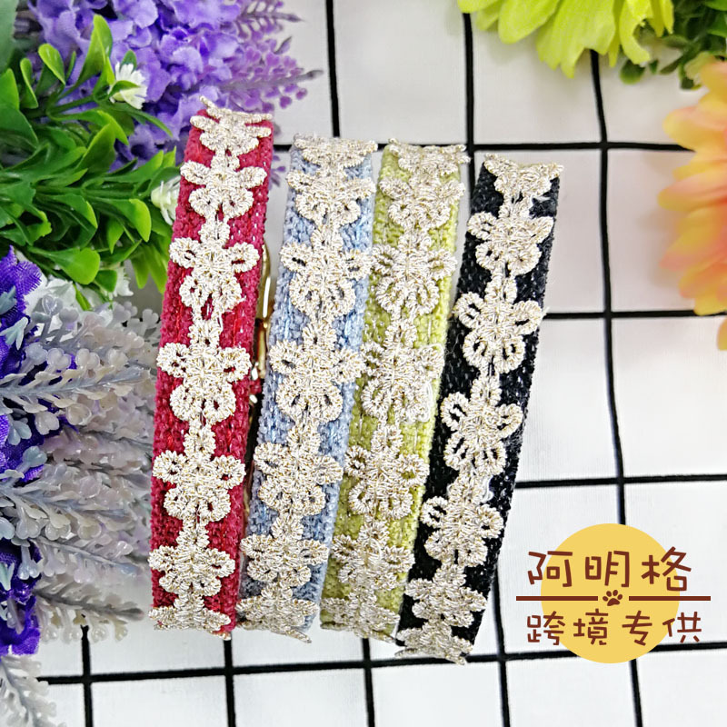 Amin Lattice Weaving Flower Type Streamers Dog Pet Supplies Dog Collar