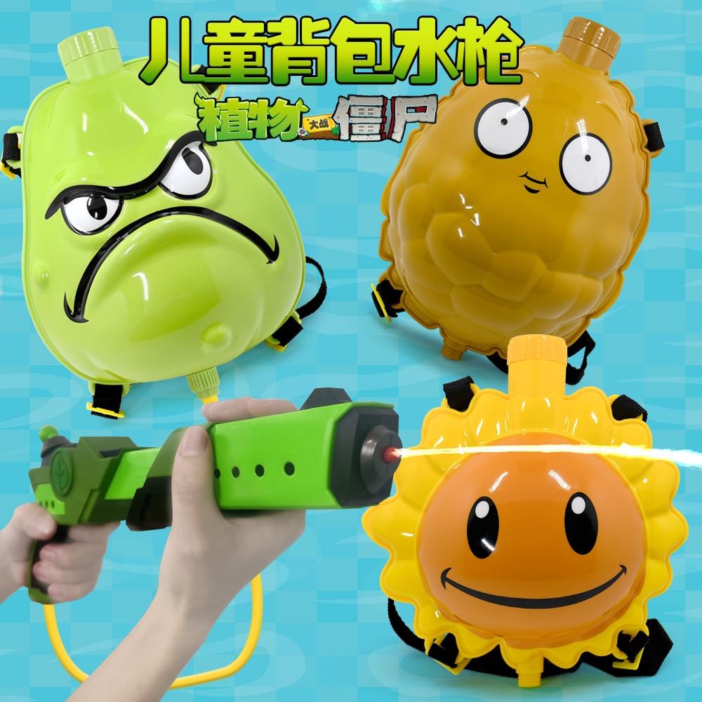 2020 New Water Gun Summer Pools Toy PVZ Plants Vs Zombies Backpack Water Gun Outdoor Games Summer Swimming Water Guns Toys