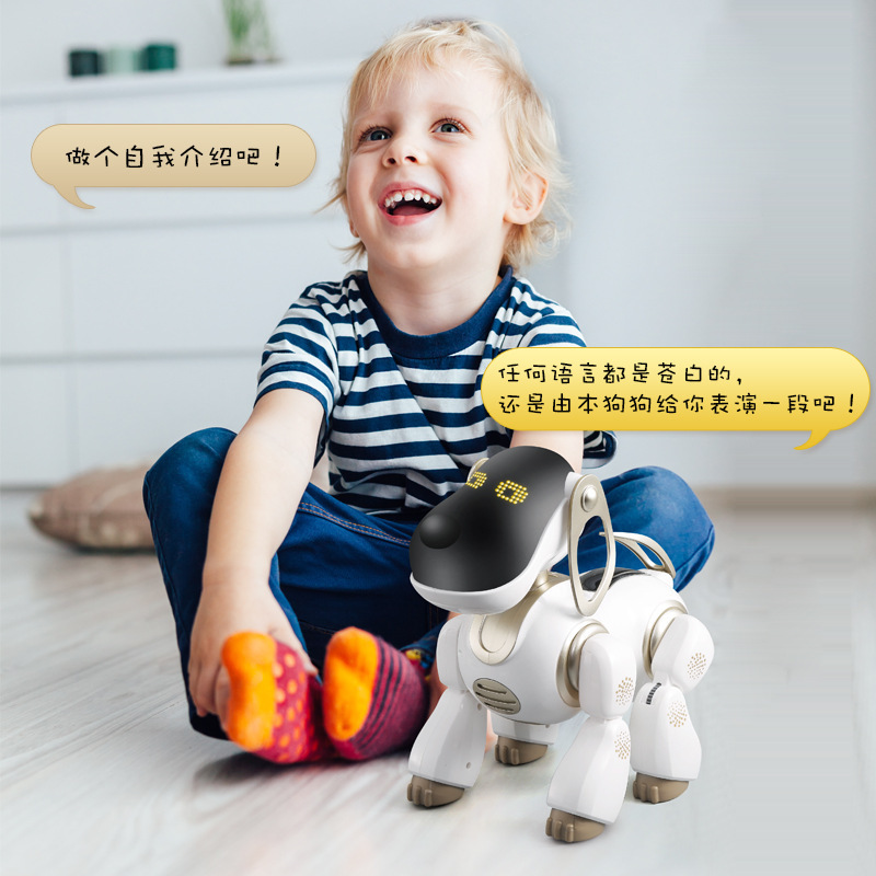 AMWELL 2099a Robot Dog Smart Programming Voice Dialogue Electric Remote Control Charging Children Early Education Toy