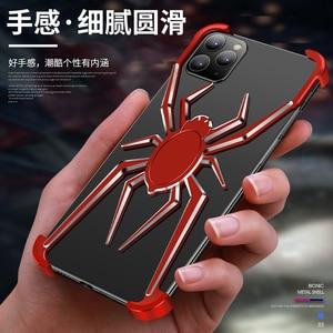 Image 2 - Funda de Metal spider The element stents para iPhone X XS Max, funda, carcasa para iPhone 11 Pro Max Xr, estilo de lujo, funda a prueba de golpes para teléfono