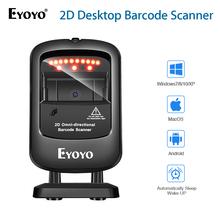 Eyoyo skaner EY-2200 pulpit skaner kodów kreskowych USB przewodowy skaner kodów QR skaner kodów kreskowych czytnik kodów kreskowych skaner platformy automatyczne wykrywanie skanowania tanie tanio CMOS 280 times sec Nowy Światło lasera Oct-11 screen scanning desktop scanner UPC EAN scan PDF417