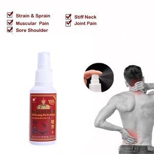 Peau de serpent vésicule biliaire soins lumahar huile essentielle Spray médical traiter l'arthrite rhumatisme genou douleur osseuse sciatique patchs médicamenteux