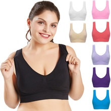 Hot Sale Fitness Bra Quick Dry Padded Women Pure Color Plus Size Ultra-thin Seamless Athletic Full Cup Tops