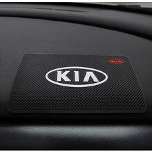 Sticky-Pad Dashboard-Gel Anti-Slip-Mat Picanto Sportage Kia K5 Car PVC for Rio Soul Ceed