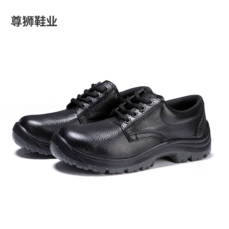 2019 New Style Smashing Anti Puncture Breathable Safety Shoes Men's Wear-Resistant Anti-Insulation Steel Head Smashing Safety Sh