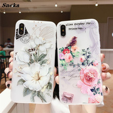 3D Relief Flower Phone Case for Xiaomi mi 10 CC9 Pro CC9E Mix 2s Redmi Note 8 7 8T K30 K20 Ultra Slim Soft Silicone Back Cover bsnovt for xiaomi mi mix 2s case xiaomi mimix 2s cover soft silicone tpu leather shockproof phone case for xiaomi mi mix 2s