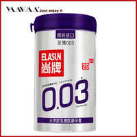 Condones ELASUN 20 Uds Ultra finos 0,03mm condones de látex Natural condones de doble lubricación para juguetes eróticos para hombre