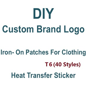 Напечатанный логотип торговой марки нашивки для ткани, термо-термотрансферные наклейки для одежды, патчи для утюга, аппликации для футболо...